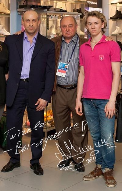 Мишин Алексей Николаевич - советский, российский тренер по фигурному катанию