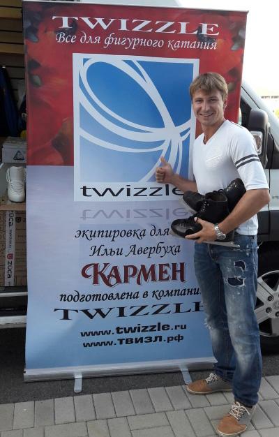 Алексей Ягудин - Олимпийский чемпион 2002 года, четырёхкратный чемпион мира