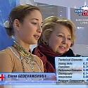 Элене Гедеванишвили да Таня Тарасова, Чемпионат Европы 0006-2007